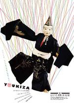 Youkizamini_2