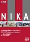96nika_2